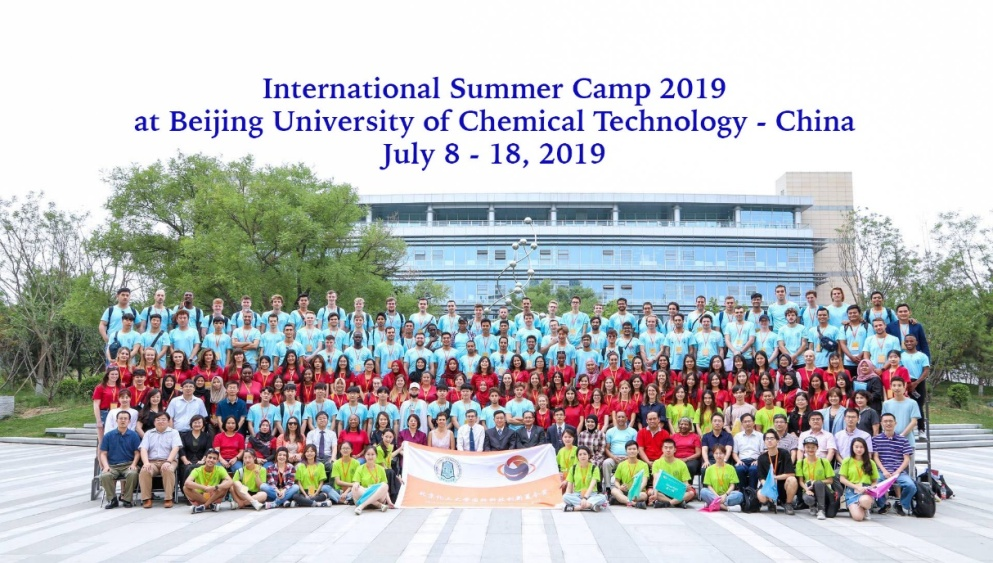 International Summer Camp for S&T Innovation di Beijing University of Chemical Technology, China